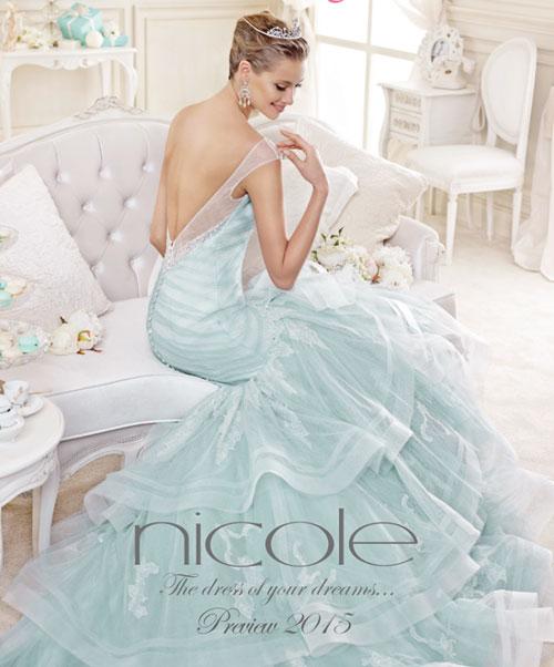 abiti-da-sposa-2015-nicole-abito-a-sirena-azzurro